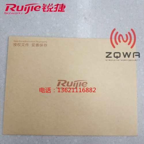 Ruijie LIC-WS-16
